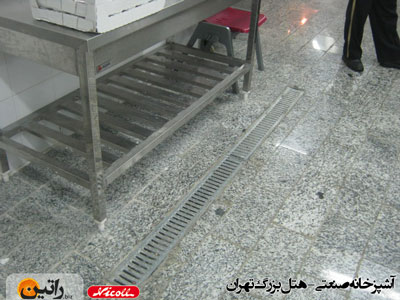 Channel-hotel-tehran2